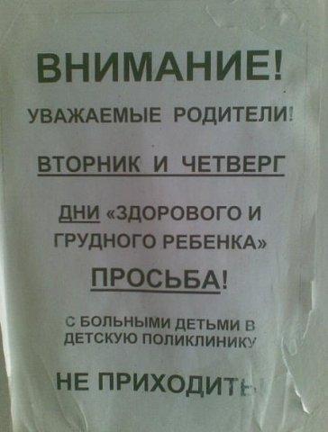 Умом Россию не понять X_824214b7