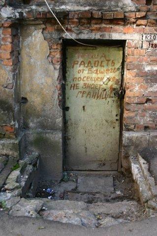 Умом Россию не понять X_88053fe9