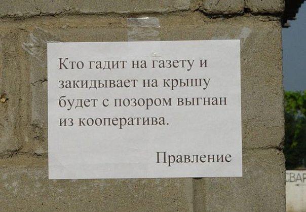 Умом Россию не понять X_b4cc6494