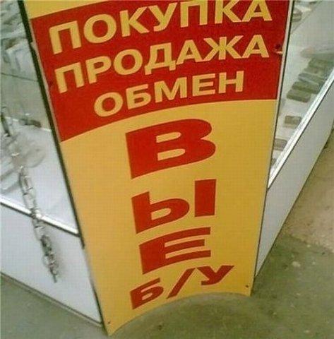 Умом Россию не понять X_d1475562