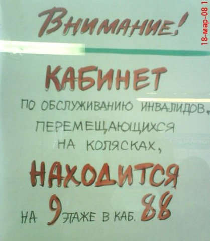 Умом Россию не понять X_fc909dd6
