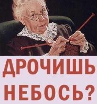 Сергей Крутюк, 1 апреля 1995, Москва, id108244185