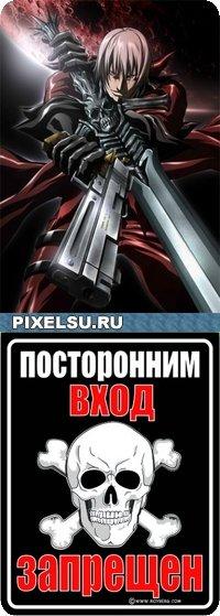 Максим Гайдай