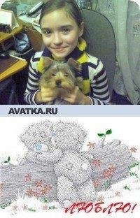 Аня Белова, 17 августа 1996, Видное, id22518066