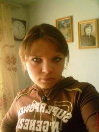 Лидия Кулакова, 1 января 1991, Екатеринбург, id52219538