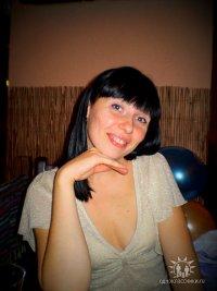 Виктория Викторовна, 29 октября , Йошкар-Ола, id99032731