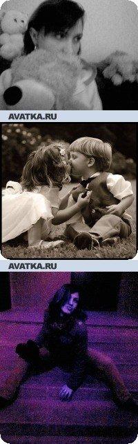 Ленчик!!!Kiss!!! Шандра