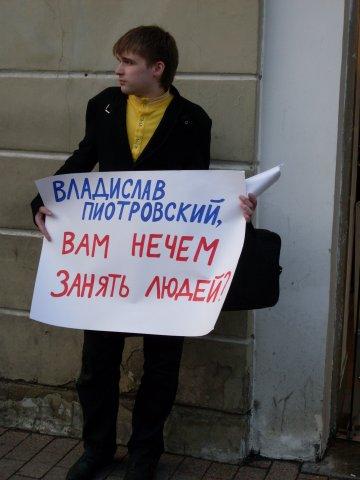 Автор фото: Георгий Сидоренко