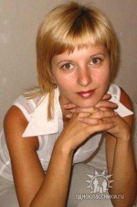 Татьяна Сидоренко, 29 мая 1977, Днепропетровск, id30296478