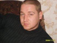 Дмитрий Отраднов, 30 августа 1979, Самара, id37660903