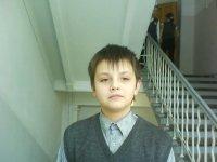 Илья Ермилов, 19 ноября 1996, Самара, id70674762