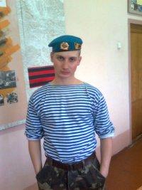 Тарас Остапенико, 8 марта 1994, Луганск, id74373278