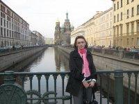 Ирина Корнилова, 7 октября 1989, Ростов-на-Дону, id92103333