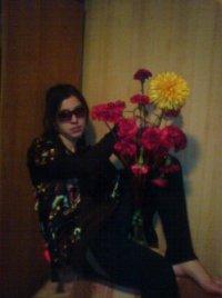 Дианочка Такмазьян