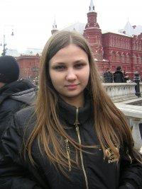 Алёна Кутнякова, 25 июля , Серпухов, id25769105
