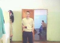 Андрей Трифонов, 6 июля 1986, Самара, id32549783