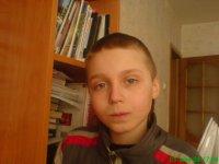 Сергей Денисов, 9 апреля 1995, Нижний Новгород, id34934241
