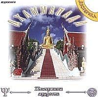Илья Попков, 10 апреля 1979, Няндома, id46719484