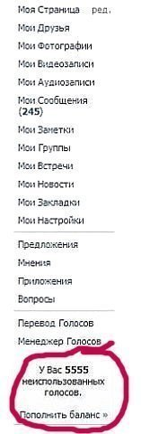 Олег Гесермасаносов, 3 декабря 1987, Мурманск, id88102230