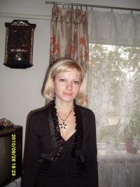 Людмила Куцевол, 25 сентября , Дубно, id92028425