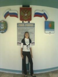 Ангелина Притолюк, 13 июля , Когалым, id101474626