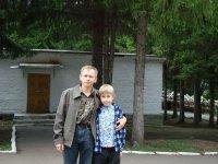 Айдар Аминев, 27 сентября 1996, Кумертау, id34643132