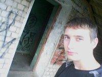 Стас Мирон, 11 февраля , Киев, id94182529