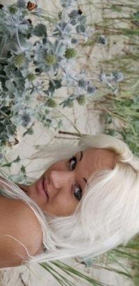 Юлианна Измайлова, 5 января , Москва, id102729509