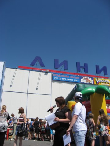 http://cs709.vkontakte.ru/u10635050/93387473/x_1a3d00d5.jpg