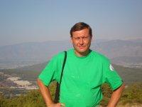 Alexsey Веденьёв, 12 августа , Днепродзержинск, id28451748