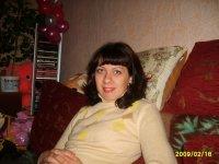 Евгения Азарова, 8 мая , Белгород, id31549742