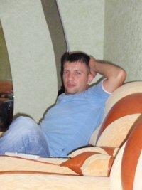 Иван Терзи, 5 апреля 1991, Ухта, id38161820