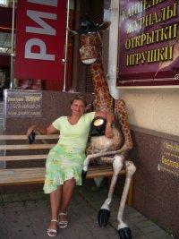 Вера Филимонова, 20 февраля , Подольск, id39104426