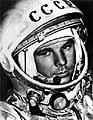 Юра Гагарин, 28 сентября 1966, Москва, id2487107