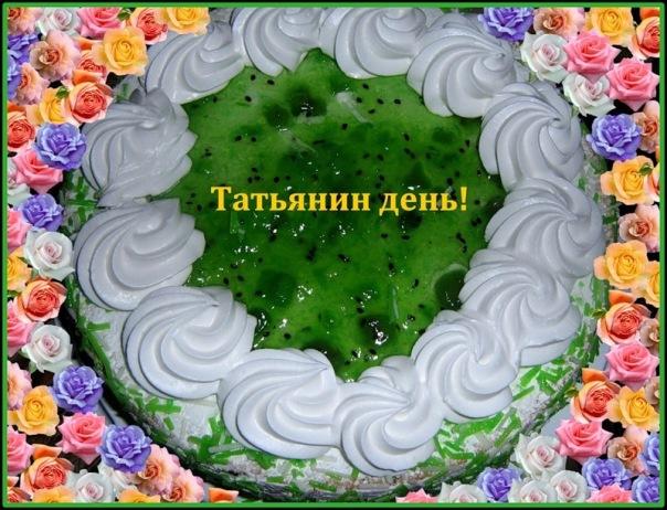 http://cs710.vkontakte.ru/u15734646/-5/x_72ca1f81.jpg