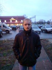 Андрей Волков, 23 августа 1994, Раменское, id39594146