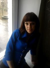 Оксана Шубина, 29 апреля , Златоуст, id103345291