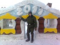 Николай Петров, Днепропетровск, id117326740
