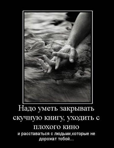 http://cs711.vkontakte.ru/u38628682/112515442/x_c23af87f.jpg