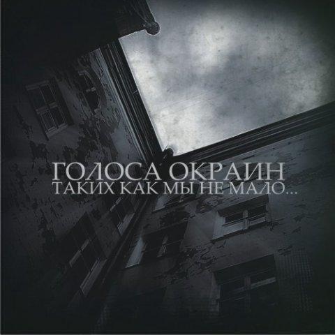 http://cs711.vkontakte.ru/u7590914/69373143/x_612caa58.jpg