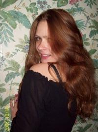 Юлия Терс, 19 августа , Хабаровск, id18948561