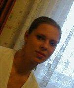 Ирина Лесных, 6 апреля 1988, Хабаровск, id26741047