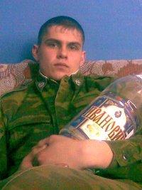 Иван Лазарев, 28 января , Запорожье, id28027389
