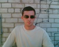 Олександр Кишко, 8 января 1983, Черкассы, id46302697