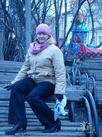 Наташа Черных, 25 ноября , Новосибирск, id50333529