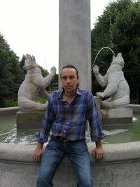 Chicky Ylidiz, 8 июля 1985, Красноярск, id82897543