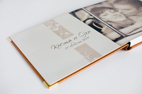 Фото книга может быть сделана своими руками - это очень новое и революционное решение для приведения в порядок...