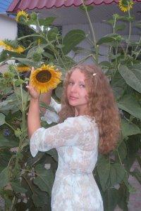 Татьяна Тарасенко, 27 августа 1994, Сумы, id86918877