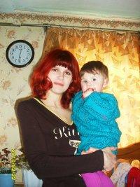 Марина Савенкова, 3 декабря 1987, Тайга, id88102235