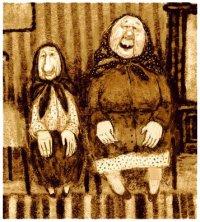 Картинки старых баб фото 145-936